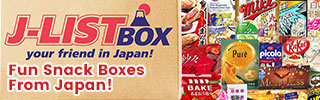 Delicious Japanese Snacks from Japan from J-List - Your Favorite Online Shop and Friend in Japan